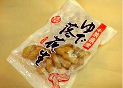 塩ゆでピーナッツ「冷凍」